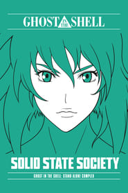 Image Ghost in the Shell: Stand Alone Complex – Solid State Society (2007)
