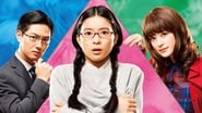 Princess Jellyfish streaming vf poster