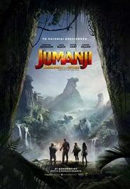 Jumanji: Welcome to the Jungle / Jumanji: Καλώς Ήρθατε Στη Ζούγκλα