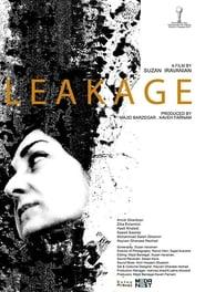 Leakage (2019)