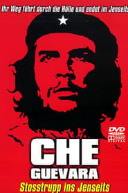 'El' Che Guevara