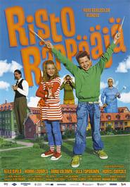 Ricky Rapper (2008)