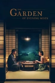 The Garden of Evening Mists (2019) poster