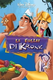 Le follie di Kronk 2005