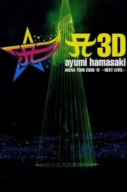 Ayumi Hamasaki Arena Tour 2009 A: Next Level