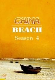 China Beach streaming vf