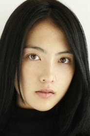 Tanaka Nichinan Ayano