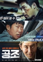 Confidential Assignment Película Completa HD 720p [MEGA] [LATINO] 2017