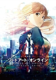 مشاهدة فلم Sword Art Online: The Movie – Ordinal Scale مترجم