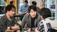 Delayed Justice Season 1 Episode 10 : The Model Civil Servant/Boon Joo Seok