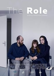 The Role (2018)