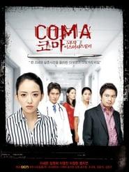 Coma (2006) Zalukaj Online Cały Film Lektor PL CDA