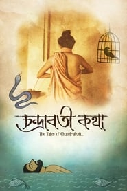 Chandrabati Katha [2020]