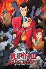 Poster Lupin the Third: Blood Seal - Eternal Mermaid 2011