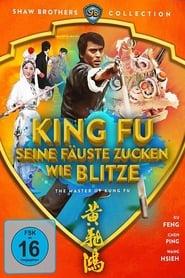 King Fu - Seine Fäuste zucken wie Blitze 1973