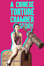 'A Chinese Torture Chamber Story (1994)