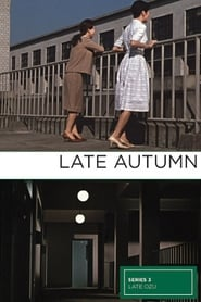 Late Autumn (1960)