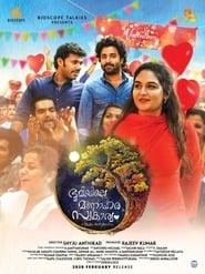 Bhoomiyile Manohara Swakaryam (2020) Malayalam Full Movie