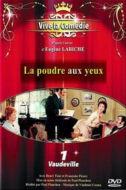 La Poudre aux yeux (1985)
