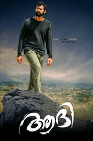 Aadhi (2018) Malayalam Full Movie Watch Online Free