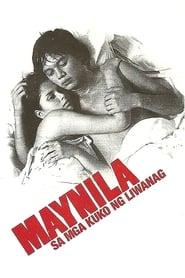 Maynila sa mga Kuko ng Liwanag (1975)