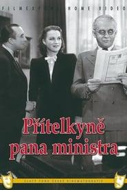 Přítelkyně pana ministra 1940