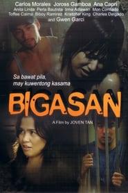 Watch Bigasan (2010)