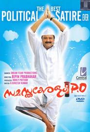 Samastha Keralam P.O. swesub stream