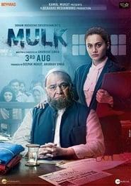 Mulk Full Movie Watch Online