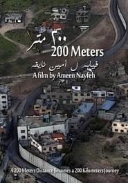 200 Meters [2020]