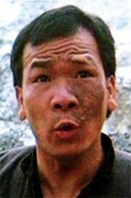 Chiang Cheng
