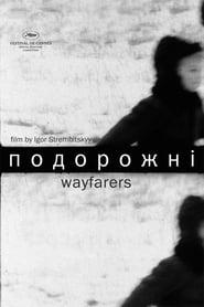 Wayfarers (2005) Zalukaj Online Cały Film Lektor PL