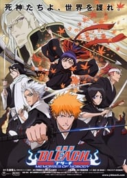 Bleach - Season 1 Episode 92 : Invasion of the Shinigami World, Again