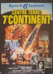 Centre Terre, septième continent