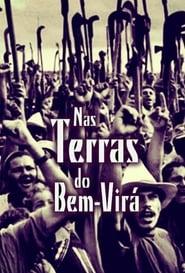 فيلم Nas Terras do Bem-Virá مترجم