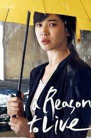 A Reason to Live (2011)
