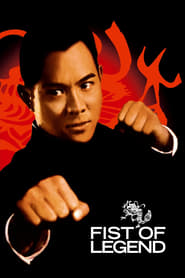 Poster Fist of Legend 1994