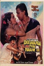 Deewana Tere Naam Ka 1987