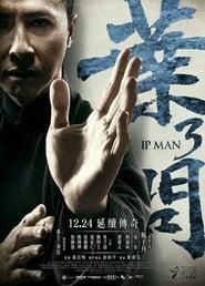 Ip Man 3 / Yip Man 3 (2015)