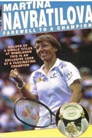 Martina: Farewell to a Champion 1994