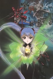 Martian Successor Nadesico: The Motion Picture - Prince of Darkness