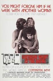 Saturday Night at the Baths (1975)