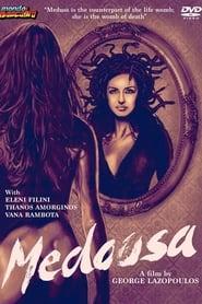 Medusa / Μέδουσα (1998) online