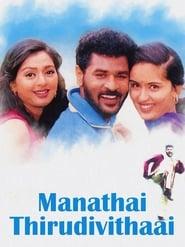 Manadhai Thirudivittai (2001)