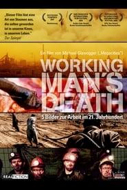 Смерть рабочего