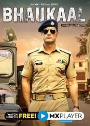 Bhaukaal (2020) Telugu Season 1 Episodes