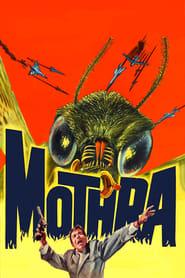 MOTHRA movie