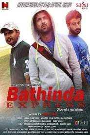 Bathinda Express