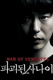 Man of Vendetta (2010)