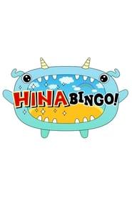 HINABINGO! 2019